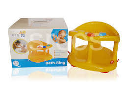 keter baby bath seat ring tub yellow baby safe shower