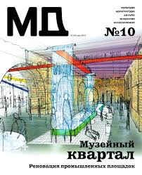 MD № 10 by MD-project - issuu