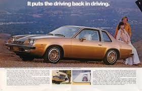 Chevrolet Monza 1976 photo and video review, price ...