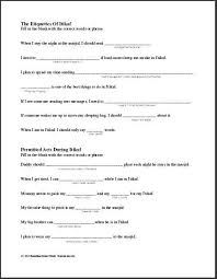 Resume Templates Fill In The Blanks Free Printable Fill In The Blank Resume Templates Awesome Print
