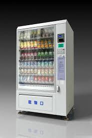 Vending Machine Compressor Unique China Auto SnackCold Drink Vending Machine With Lift And Compressor