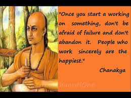 Bubbled Quotes Chanakya Quotes And Sayings