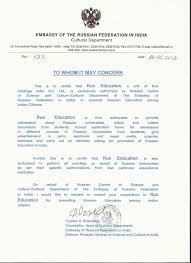 Obtaining A Visa To Visit Russia Dominterier Com