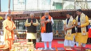 modi-to-contest-from-varanasi-varanasi-bjp-pm-modi