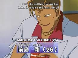 AnimeBassMe] Detective Conan OVA 03 - Conan and Heiji and the Vanished Boy  [480p] :: Nyaa