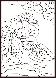 レク素材 花札9月菊に盃介護レク広場レク素材やレクネタ企画