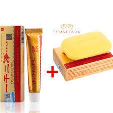 The Original Kartalin Skin Cream For Psoriasis and Eczema
