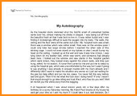 essay about family background my family essay