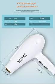 ⭐Household 1800w High Power Hair Dryer Two Speed Three Temperate Zone Xiang  The Wind Blows Fan: Mua bán trực tuyến Máy sấy tóc với giá rẻ