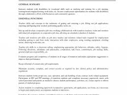Download Fast Food Job Description For Resume