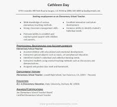 Gallery Of Sample Resume For High School Student First Job Resume