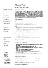 Retail store manager resume