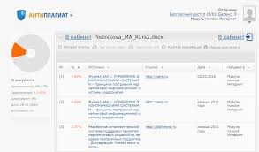 Информационная база данных для определения конкурентоспособности  Информационная база данных для определения конкурентоспособности предприятия Курсовая работа