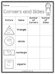 shape homework activities