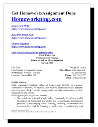 syllabus case studies in corporate finance get homework assignment done homeworkping com homework help