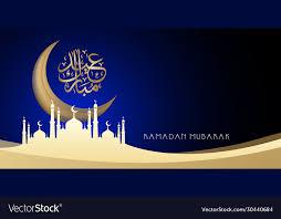 ramadan kareem ic banner