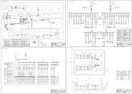 Курсовые и дипломные проекты по электроснабжению Чертежи РУ Дипломный проект Электроснабжение цементного завода