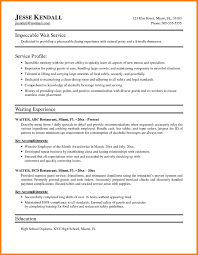 Sample Pitch For Resume Sample Pitch For Resume New 24 Food Server Resume Examples Eviosoft 19