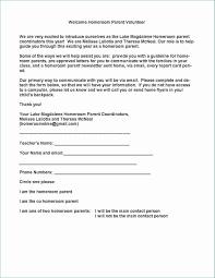 Openoffice Invoice Templates Free Open Office Resume Template Free New Free Service Invoice