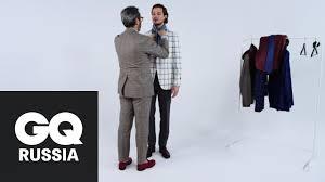 Энциклопедия GQ: как носить <b>пиджак</b> летом - YouTube