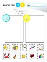 Phonics Final Consonant Cluster Mp Photo Worksheet Bl Blends