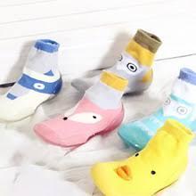 Уличная <b>обувь</b>; <b>attipas</b> same desig bebe; <b>обувь</b> для первых шагов