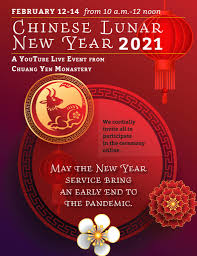 White is surely the main color of the upcoming 2021: Chinese Lunar New Year Blessing Ceremony 2 12 14 2021 Baus