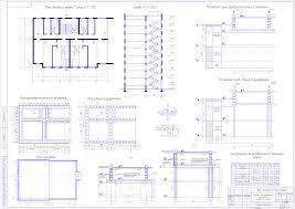 Курсовой проект по дисциплине Основания и фундаменты  чертеж Курсовой проект по дисциплине