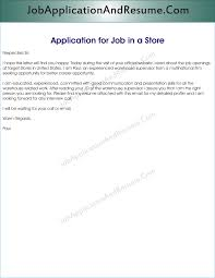 Email Cover Letter And Resume Email Job Application Attached Cover Letter And Resume Image 99