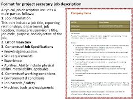 job description data manager project secretary job description
