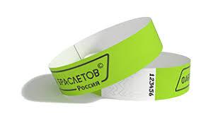 ᐈ Контрольные браслеты от производителя Фабрика Браслетов Виды контрольных браслетов
