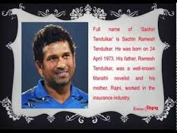 all essay short biography of sachin tendulkar words