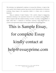 a leader essay being a leader essay