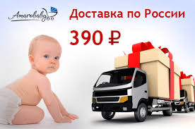 Детские товары - Luna Town - интернет магазин детских товаров ...