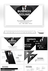 Awesome Air Black And White Wind Job Search Self Introduction Ppt
