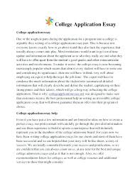 How To Write A College Admission Essay College Essay Admission Examples College Application College