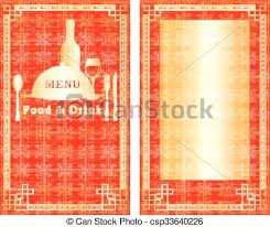 Restaurant Menu Background Red Scroll