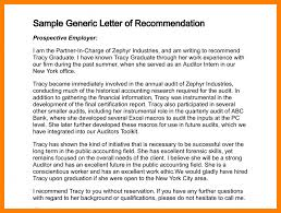 Generic Letter Of Recommendation Sample 7 Generic Recommendation Reptile Shop Birmingham