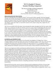 the poisonwood bible summer reading