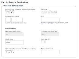 sample application form of gtech sample application form of  sample masters application form of gtech