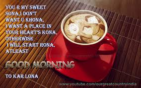 Good Morning Friday Quotes Interesting Romantic Good Morning Video Greeting Very Good Morning Video SMS
