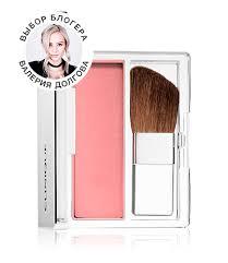 <b>Компактные румяна Blushing Blush</b> Новая цена: 1425 руб ...