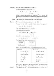 algebra 2 solving quadratic equations worksheet answers unique math worksheets to practice solving quadratics by factoring