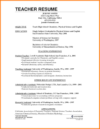 Resume Objective Teacher Examples Professional Resume Templates