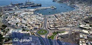 كم عدد محافظات السلطنة عمان - المصري نت