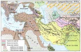 Упадок Османской империи в веках Новая история Реферат  Ближний и Средний Восток xvii в