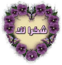 سكرابز حروف اجنبيه  مذهبه مع الورود دون خلفيه