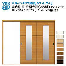 housing part door with the ykkap ラフォレスタ room sliding door round rail single sliding door two pieces based stylish flash structure t40y40 design