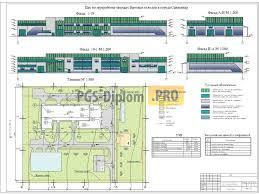 Готовые дипломные проекты по строительству ВКонтакте  pp me c633118 v633118811 18ca5 91qmyweqo8c