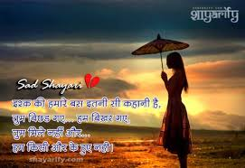sad shayari latest sad status top